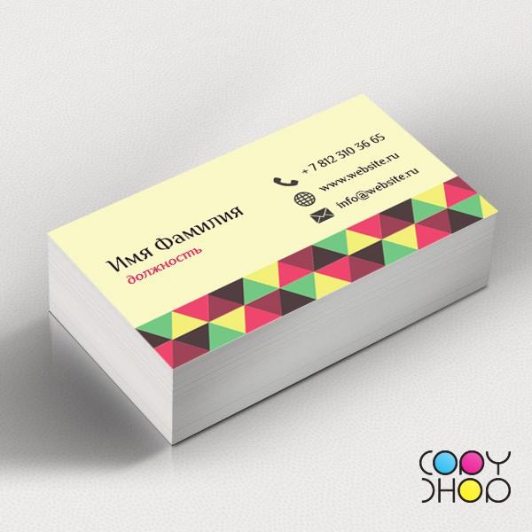 Образец визитки для менеджера