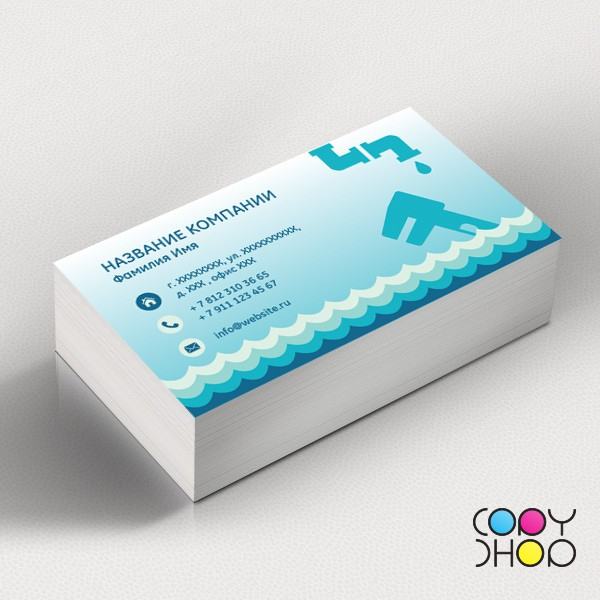 Шаблон визитки сантехника