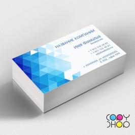 Шаблон визитки для бизнеса