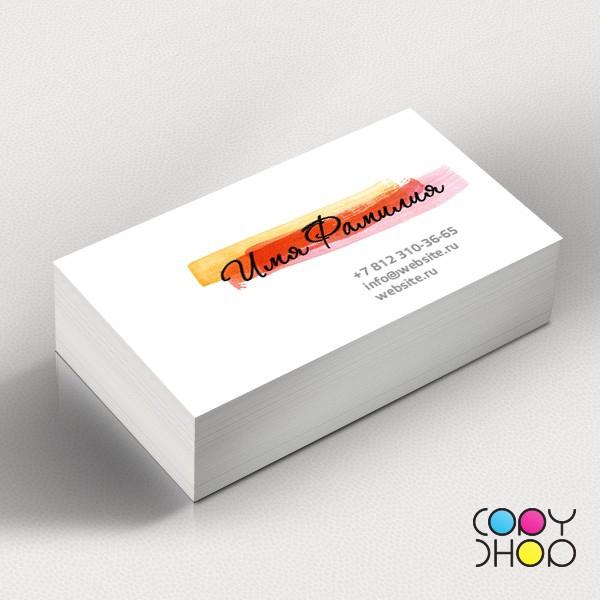 Шаблон визитки для рукоделия