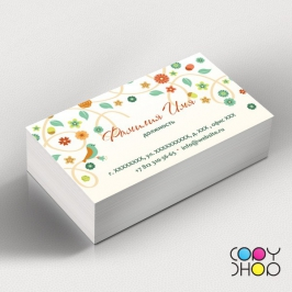 Шаблон визитки для магазина одежды