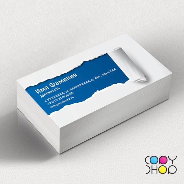 Шаблон визитки канцтовары