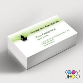 Шаблон визитки йога и фитнесс