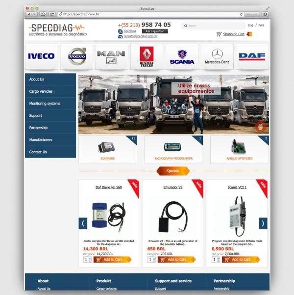 Сайт по продаже автокомпонентов
