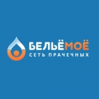 """Логотип для прачечной """"Бельё моё"""""""