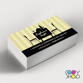 Шаблон визитки для кондитерской