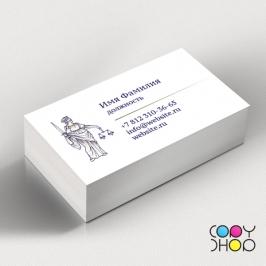 Шаблон визитки для юриста