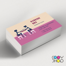 Шаблон визитки для маникюра