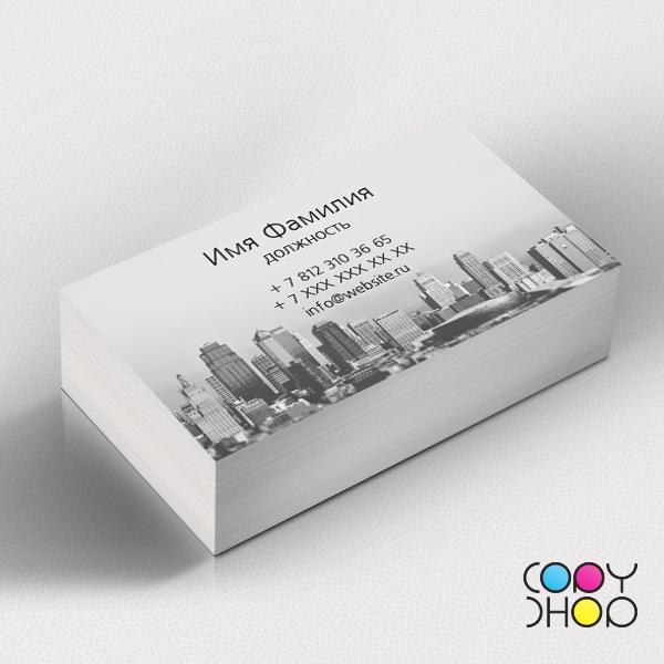 Шаблон визитки недвижимость