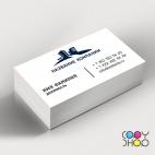 Шаблон визитки для риэлтора