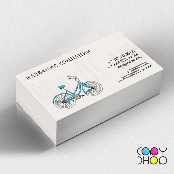 Шаблон визитки для проката велосипедов