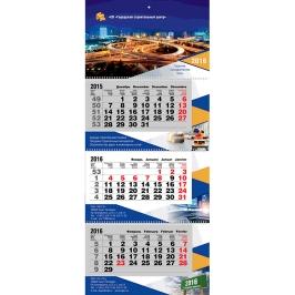 Квартальный календарь трио элита
