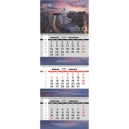 Квартальный календарь трио стандарт