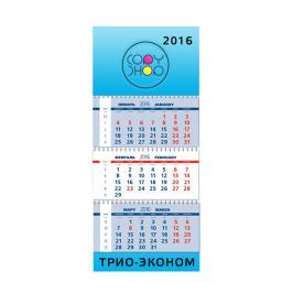 Квартальный календарь 2018 эконом