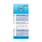 Квартальный календарь 2017 эконом