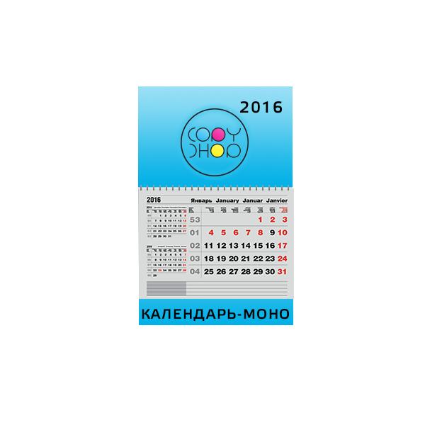 Календарь моно 2018