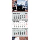 """Календарь с фото 2017 """"Акварель"""""""