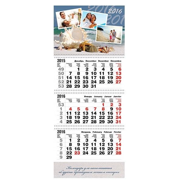 """Календарь с фото 2017 """"Морской"""""""