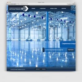 Сайт складского комплекса