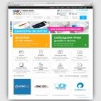 Сайт нашей компании