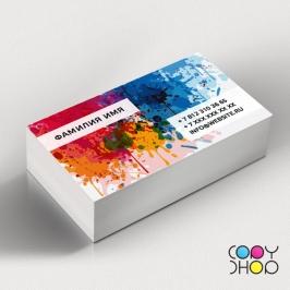 Шаблон визитки для дизайнера