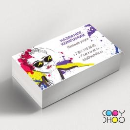 Шаблон визитки для ателье