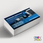 Шаблон визитки для грузовых перевозок