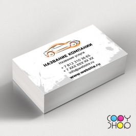 Шаблон визитки автозапчасти