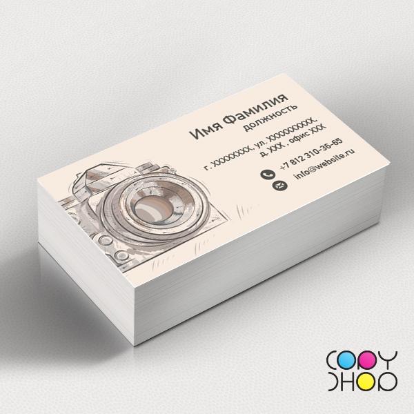 Шаблон визитки для фотографа