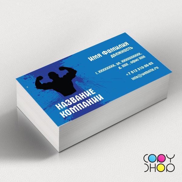 Шаблон визитки для тренера