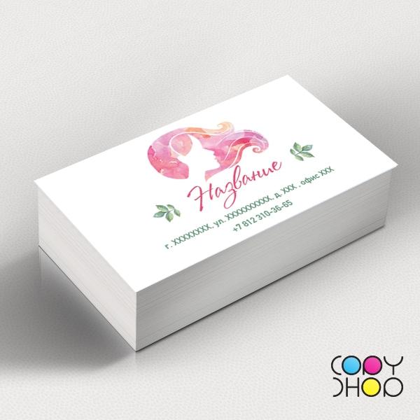 Шаблон визитки для художника