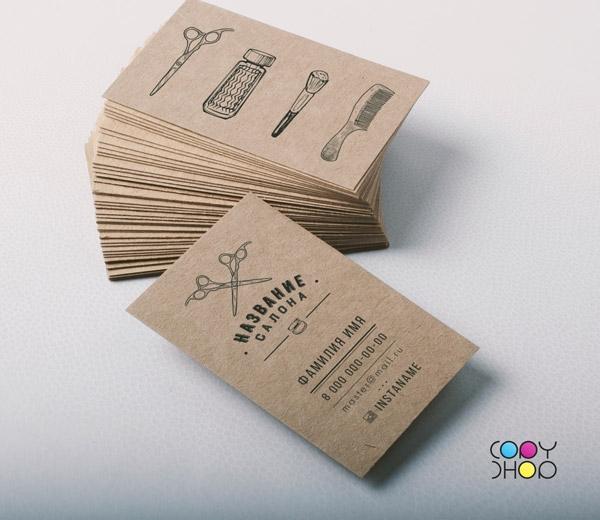 Шаблон визитки для парикмахера