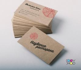 Шаблон визитки для пиццерии