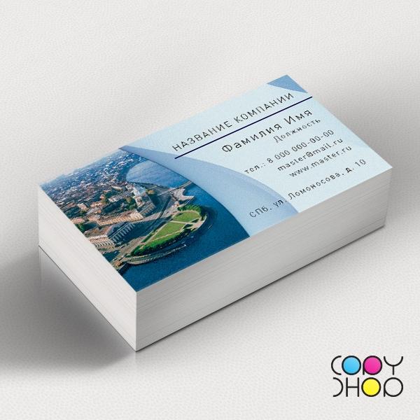 Шаблон визитки для агента недвижимости