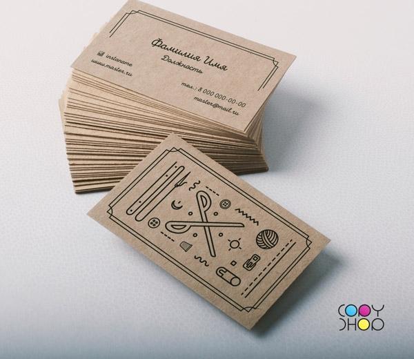 Шаблон визитки для стилиста