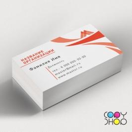 Образец визитки строительная фирма