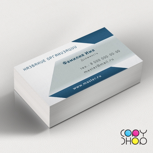 Шаблон бизнес визитки