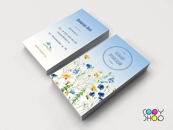 Шаблон визитки для магазина цветов