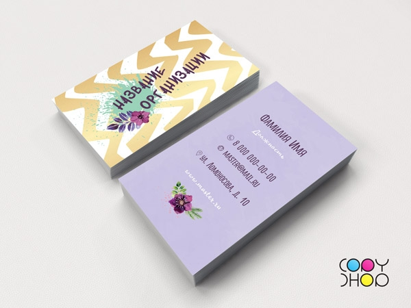 Шаблон визитки флористика
