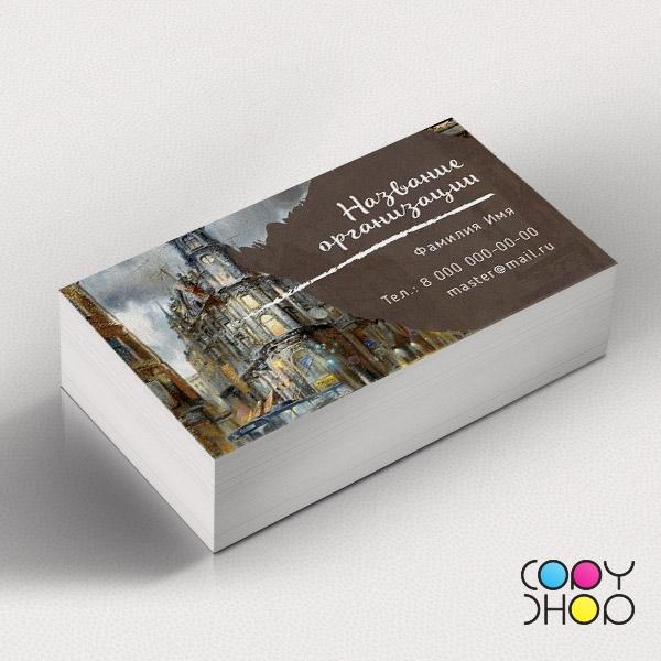 Шаблон визитки для экскурсовода