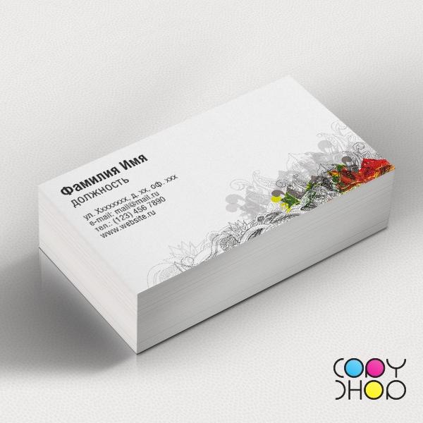 Шаблон визитки услуги