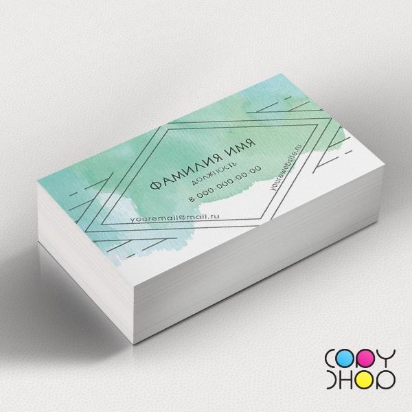 Шаблон визитки бизнес