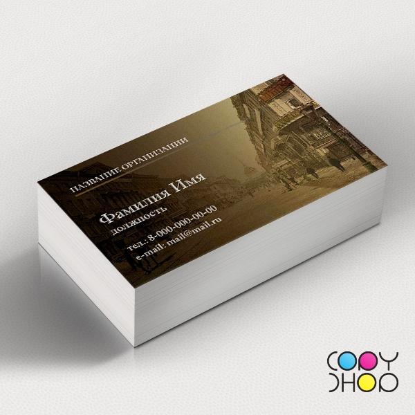 Шаблон визитки для переводчика
