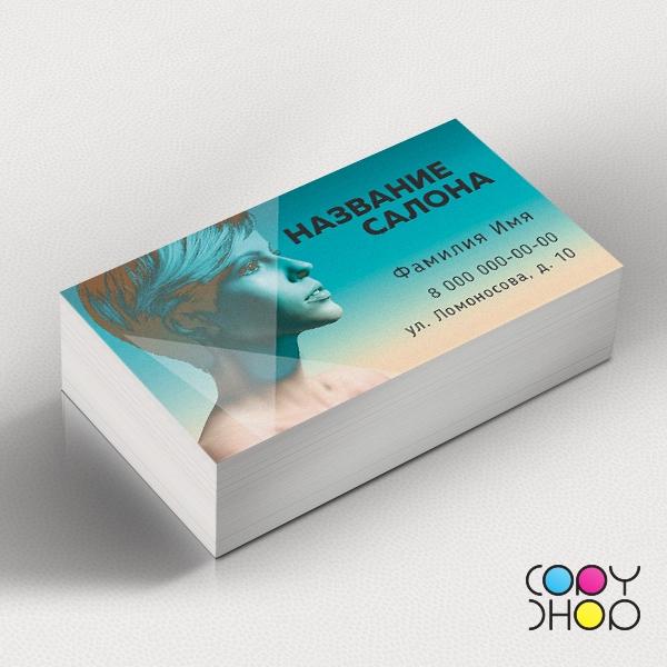 Шаблон визитки для фотомодели