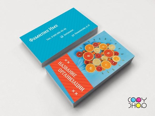 Образец визитки организация праздников