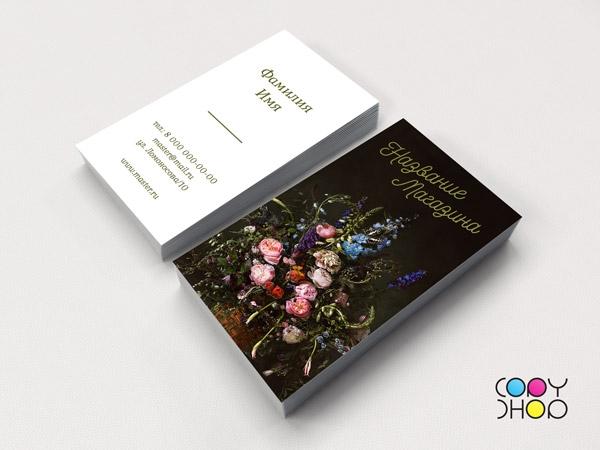 Шаблон визитки для салона цветов
