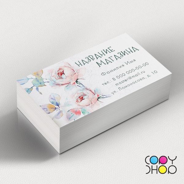 Шаблон визитки цветы
