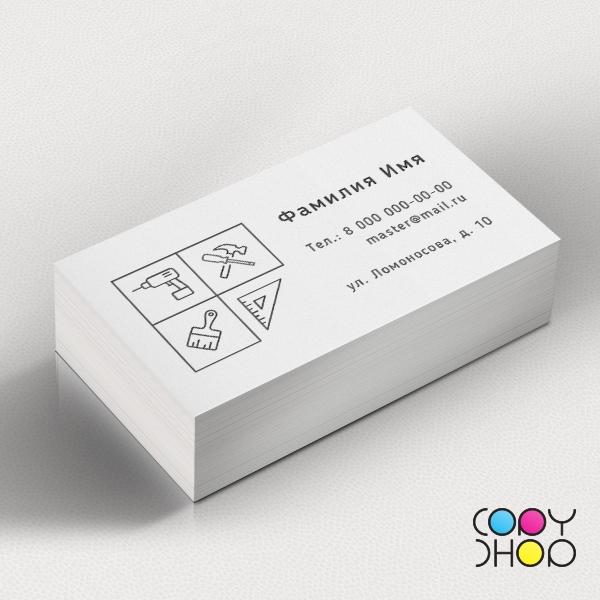 Шаблон визитки строительство