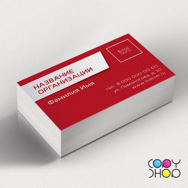 Образец визитки красный