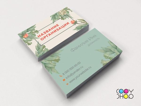 Шаблон визитки для ландшафтного дизайнера